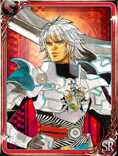 白銀の皇帝